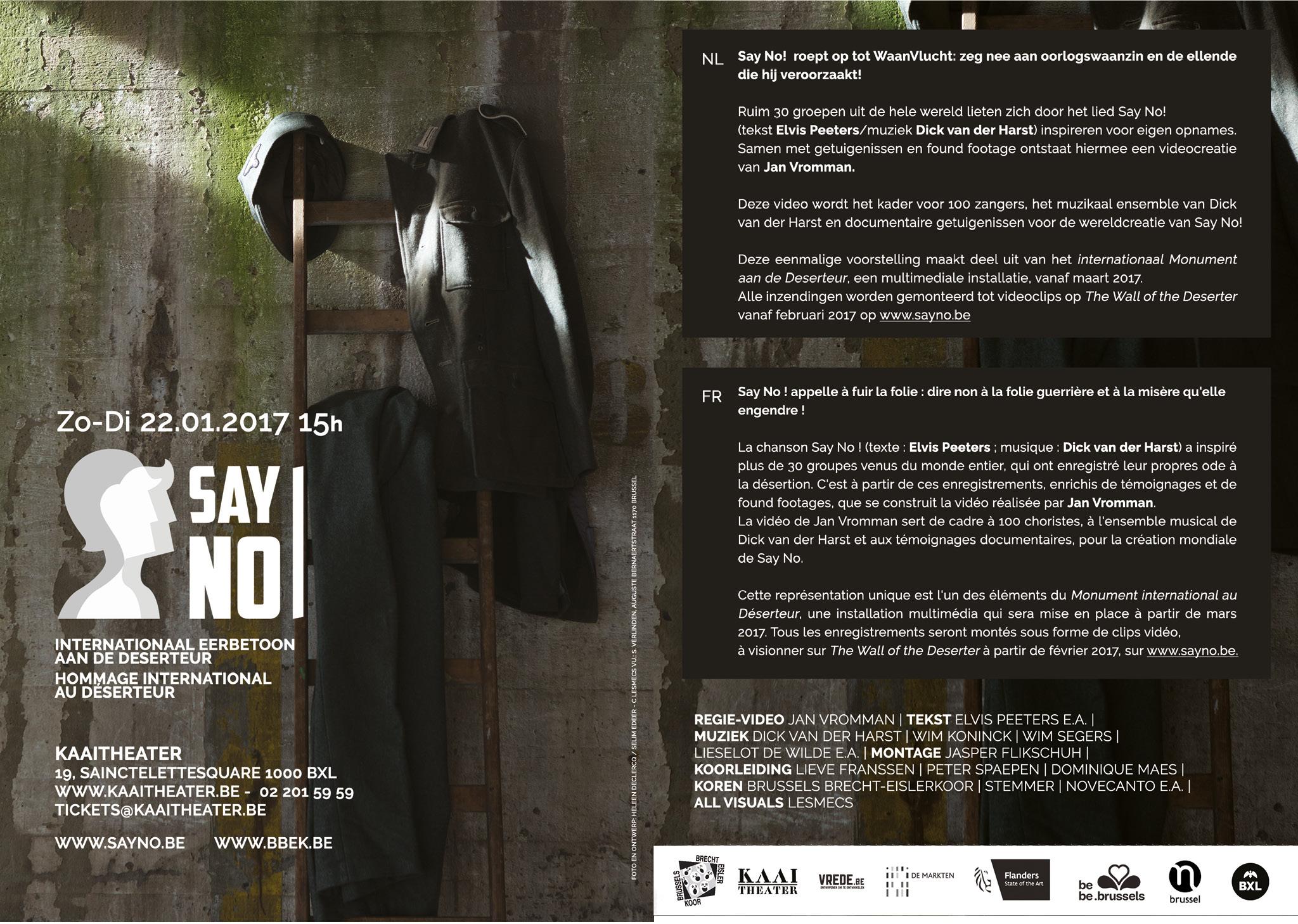 say_no_mail-2